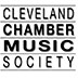 Youth Chamber Music Challenge II April 24th 2016